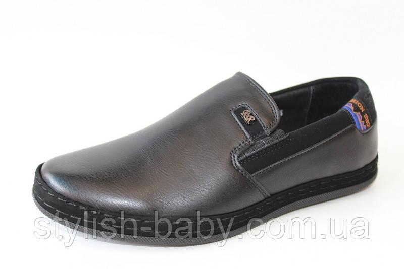 Детская обувь оптом. Детские туфли бренда Lilin Shoes для мальчиков (рр. с 33 по 38)