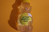 Детский шампунь-мыло натуральный