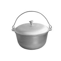 Казан 20 литров алюминиевый для большой компании: металлическая дужка, крышка