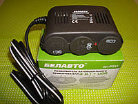 Разветвитель автомобильного прикуривателя 3 в 1+USB (БЕЛАВТО)