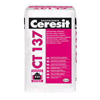 CT 137 Ceresit (СТ 137) барашек 2,5 мм 25 кг