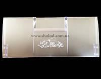 Sholod Панель откидная ящика морозильной камери для холодильника ВЕКО, BLOMBERG