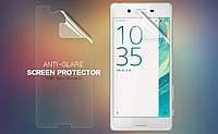 Защитная пленка Nillkin для Sony Xperia X матовая