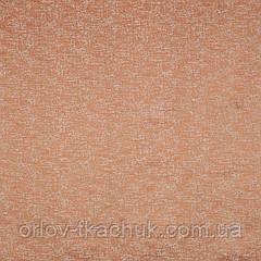 Ткань для штор Prestigious Textiles Jupiter
