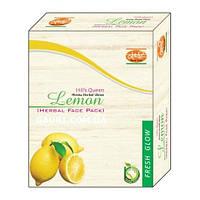 Маска для лица Лимон, Lemon Herbal Face Pack Khadi,100г