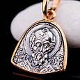 Серебряная ладанка Николай Чудотворец с позолотой и чернением 34592, фото 2
