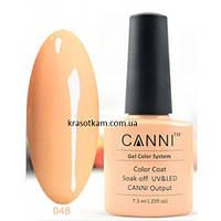 Гель-лак Canni 046 кремовый