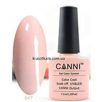 Гель-лак Canni 047 пурпурно-бежевый