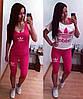 Спортивный костюм женский Adidas Original, тройка (капри, майка борцовка и футболка)