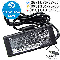 Зарядное устройство для ноутбука HP Pavilion g6-1310er, g6-1313sr, g6-1315sr, g6-1316sr