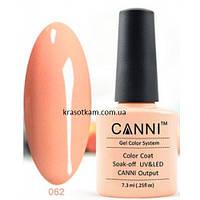 Гель-лак Canni 062 персиковый