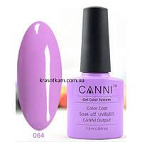 Гель-лак Canni 064 сиреневый