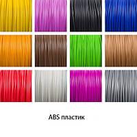ABS пластик для 3D ручки 12 цветов по 5 метров
