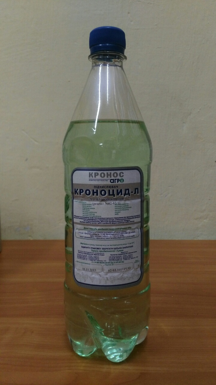 Кроноцид - Л