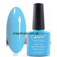Гель-лак Canni 074 небесно-голубой