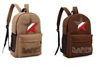Добротный рюкзак для молодежи. Удобный и практичный рюкзак. Отличное качество. Купить онлайн. Код: КДН328