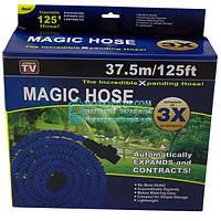 Поливочный шланг X-Hose 37.5m с распылителем