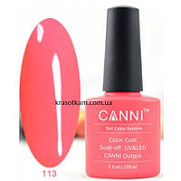 Гель-лак Canni 113 пастельный розово-коралловый