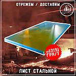 Лист стальной СтройКиев 2006