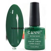 Гель-лак Canni 134 насыщенный зеленый