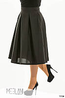 Стильная женская юбка с карманами