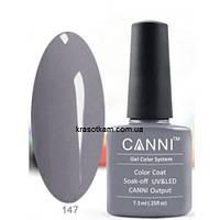 Гель-лак Canni 147 сиренево-серый