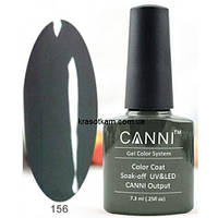 Гель-лак Canni 156 темно-серый