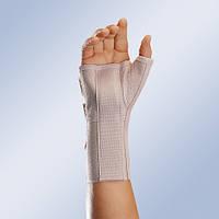 Эластичный ортез лучезапястного сустава и первого пальца кисти с шинами