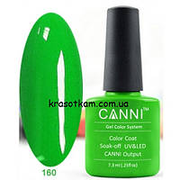Гель-лак Canni 160 ярко-зеленый