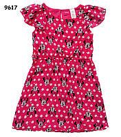 Летнее платье Minnie Mouse для девочки.  7-8 лет