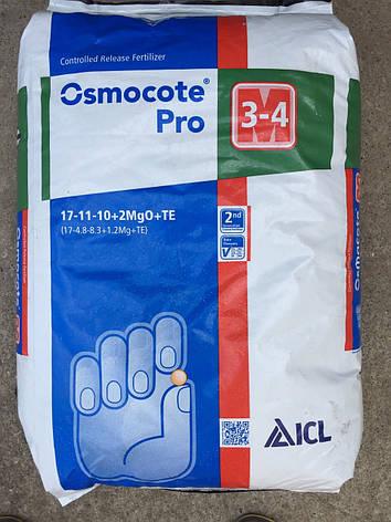 Osmocote Pro 17-11-10+2MgO+TE(3-4 мес.) 25кг., фото 2