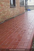 Тротуарная плитка цвет на белом цементе (Кирпич 200\100)