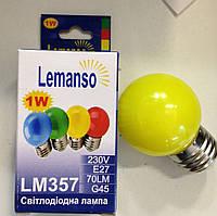 Лампа Lemanso св-ая G45 5LED E27 1W жёлтый шар / LM357