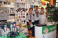 """ТОВ """"УКРВЕТ"""" приймає активну участь у конференції «Молочна ферма – 2016»"""