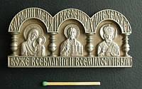 Икона Классика с молитвой
