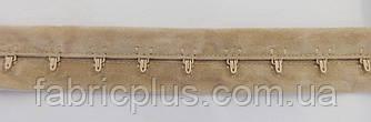 Крючки на ленте для корсетов однорядные 28 мм светлый беж  (экозамш)