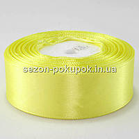 Лента атласная ширина 2,5 см (23 метра) цвет-Светло жёлтый