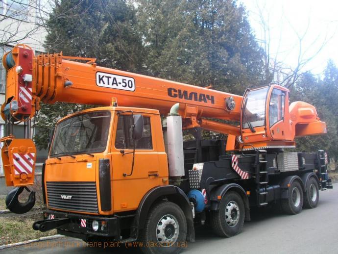 КТА-50