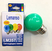 Лампа Lemanso св-ая G45 5LED E27 1W зеленый шар / LM357