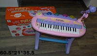 Детский музыкальный орган 20149HP Metr+