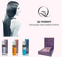 Набор для процедуры экранирования поврежденных волос Q3 THERAPY  Estel Professional