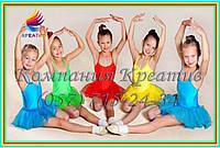 Детские юбки пачки для занятия спортом под заказ (от 30 шт.)
