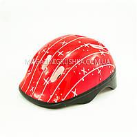 Защитный шлем MS 0014 - 5 видов