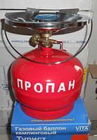 Баллон газовый с горелкой 5 л Кемпинг-Турист