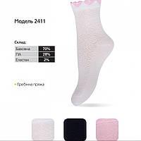 Летние ажурные носки для девочки ТМ Bonus (арт.2411)