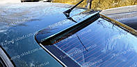 Спойлер на стекло Опель Омега Б (спойлер заднего стекла Opel Omega B)
