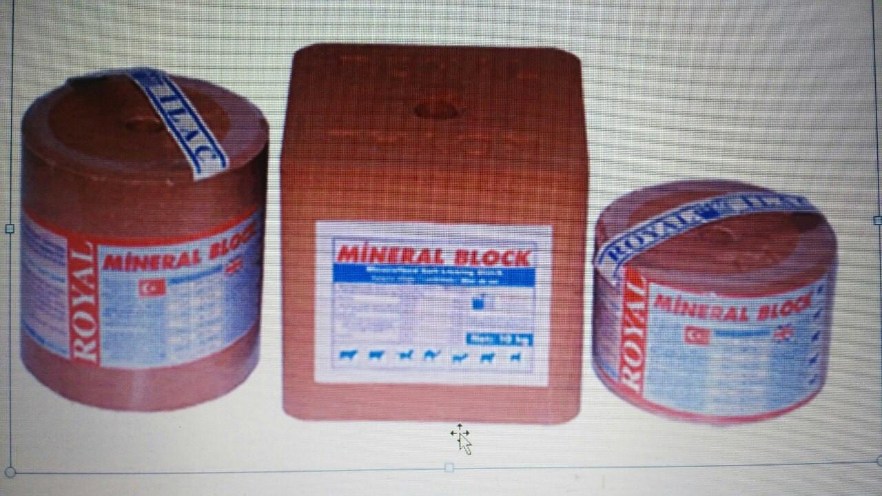Мінеральний блок Royal