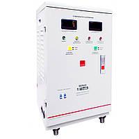 Однофазный сервоприводный стабилизатор напряжения Елтис SERVO 7500 LED