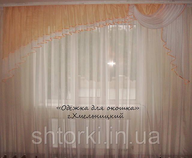 Ламбрикен Ассиметрия персиково-абрикосовый  3м Вуаль