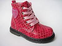 Модные детские демисезонные ботинки для девочки, р. 25 - 15,5 см